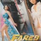 fareb - Shilpa Shetty  [Dvd] 1st Edition Single Dvd Released