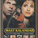 Mast Qalandar - Dharmendra , Dimple Kapadia   [Dvd] 1st edition Released