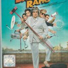 bajate raho - Tushar Kapoor   [Dvd] 1st Edition Eros Released