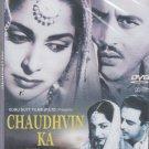 chaudhvin Ka Chand - Guru Dutt  [Dvd] 1st Edition Released