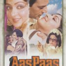 AasPaas - Dharmendra , hema malini   [Dvd] 1st Edition Eros Released