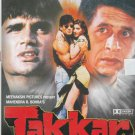 takkar - Sunil Shetty , Nashiruddin Shah [Dvd ]  1st Edition released