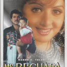 Mr Bechara  / Doli sajake Rakhna / Coolie No 1    [Dvd] DEI Released