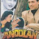 andolan .sanjay dutt ,govinda ,mamta kulkarni ,somy ali/ weg   [ dvd ]