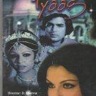 Tyaag - Rajesh Khanna , Sharmila tagore   [Dvd] 1st Edition Released