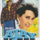 Ajay - Sunny Deol , Karishma Kapoor  [ Dvd ] 1st Edition Released