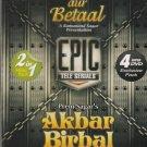 Vikram Aur Betaal / Akbar Birbal  [4Dvds Set] Complete Set - Collector's Edition
