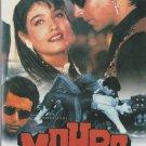 Mohra - akshay Kumar , raveena tandon   [Dvd] 1st Edition DEI Released