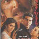 Jaanwar - Akshay Kumar , Karishma Kapoor , Shilpa Shetty  [Dvd] TNT  Released