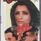 Kaash - anupam Kher - Dimple Kapadia  [Dvd]  DEI Released - 1 st edition