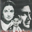 Kala bazar - dev anand    [Dvd] 1st Edition Eros  Released