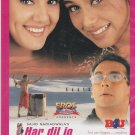 Har Dil Jo Pyar karega - salman Khan [Dvd]  1st Edition  Released