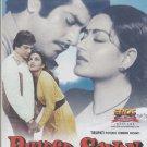 Pyaasa sawan Jeetendra , Maushmi Chaterjee  [Dvd] 1st Edition Eros Released