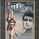Purab Aur Pachhim - Manoj kumar , saira bano  [Dvd] 1st Edition Released