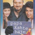 Papa Kehte Hein - Jugal hansraj, Anupam Kher,Mayuri  [Dvd]1st Edition Released