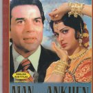 Man Ki Ankhen   [Dvd] Original Samrat  Released - 1st edition