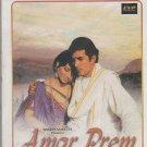 Amar Prem - Rajesh Khanna , sharmila tagore    [Dvd] 1 st Edition  Released