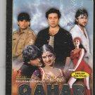 Qahar - Sunil shetty , sunny deol , Kiran karan  [Dvd] 1st Edition Released