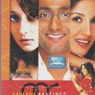 Mumbai Matinee - Rahul Bose , Anushkha dandekar   [Dvd]1st Edition Released