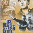 Jis Desh Men Ganga Behti hai - Raj Kapoor , Padmini , Pran  [Dvd]