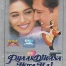 Pyaar diwana Kota hai - Govinda , Rani Mukherjee  [Dvd] 1st Edition Released
