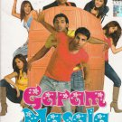 Garam Masala - akshay Kumar   [2 Dvd Set ]  1st Edition Released