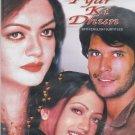 Pyar Ki dhun - Milind soman  [Dvd] 1st Edition v sound Released