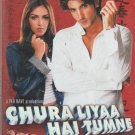 Chura Liyaa hai Tumne - esha Deol [Dvd] 1st edition WEG  Released