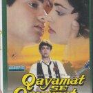 qayamat Se qayamat tak aamir Khan , Juhi chawla [Dvd ]  1st Edition released
