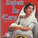 Subah ka tara - Pradeep Kumar [Dvd] Original baba  Released - 1st edition