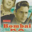 Bombai ka babu - Dev Anand  [Dvd] video sound 1st Edition  Released