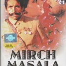 Mirch Masala - Smita patil , Nashirudin Shah[Dvd]1st Edition Released