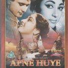 Apne HUye Paraye - Manoj Kumar  [Dvd] 1st Edition  Eros Released