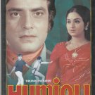 House No 44 - Dev Anand   [Dvd] 1st edition Eros  Released