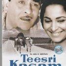 Teesri Kasam - Raj kapoor , waheeda Rahman    [Dvd] 1st Edition Released