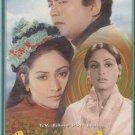 Anamika - sanjeev Kumar , jaya Bhadhuri   [Dvd] 1st Edition  Eros Released