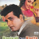 hariyali aur rasta - manoj Kumar  [Dvd]  1st Edition DEI   Released