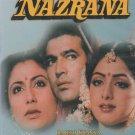 Nazrana - Rajesh Khanna , Sri Devi, Smita Patil  [Dvd] 1st edition  Released