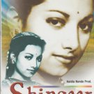 Shingaar - Suraiya   [Dvd] Original   Released - 1st edition