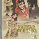 Naukar wohti da - pakistani film - Munnawar -   [Dvd ]  1st Edition Released