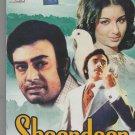 Shaandaar - sanjeev Kumar   [Dvd] Original Samrat  Released - 1st edition