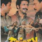 Tridev - Sunny Deol , Jackie shroff   [Dvd ] 1st Edition DEI  Released