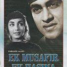 Ek Musafir Ek hasina - Joy Mukherjee   [Dvd] 1st Edition Eros Released