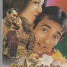 Doli Sajake rakhna - akshay Khanna   [Dvd ] DEI  1st edition Released