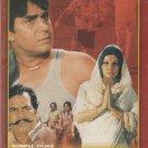 Sone Ka Dil Lahe Ke Haath - rajendra Kumar   [Dvd] EROS  Released