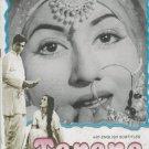 Tarana - Madhubala   [Dvd] 1st Edition Video Sound    Released