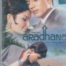 Aradhana - rajesh Khanna , Sharmila Tagore [Dvd] SKY 1st Edition