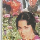 Aadmi - Dilip Kumar , manoj Kumar , waheeda rahman [Dvd]  1st Edition