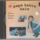 Papa Kahte hain - Jugal hansraj  [Cd] melody  / Uk Made Cd - 1st edition