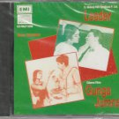 Leader / Ganga Jumna = Dilip Kumar  [Cd] EMI Uk made Cd 1st Edition